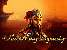 Игровой автомат The Ming Dynasty онлайн
